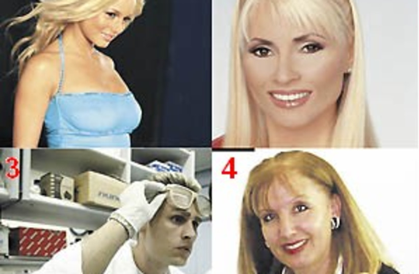 4 blondes a (photo credit: Courtesy)