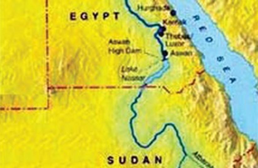 Nile 311 (photo credit: Courtesy)