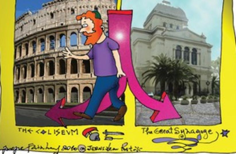 Rome Cartoon 311 (photo credit: Courtesy)
