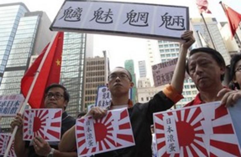 Anti-Japan protesters 311 AP (photo credit: Associated Press)