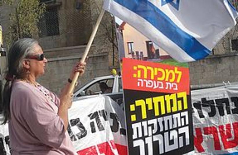 peace now settlement rally 311 (photo credit: MELANIE LIDMAN)