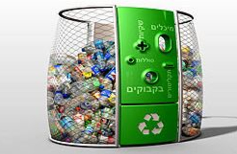 recycling bin 2 311 (photo credit: courtesy)