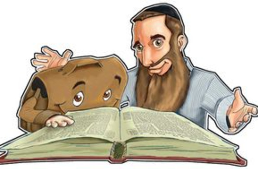 Scene from The Animated Talmud 311 (photo credit: Courtesy)