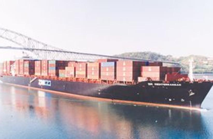 Zim Ship 311 (photo credit: Courtesy)