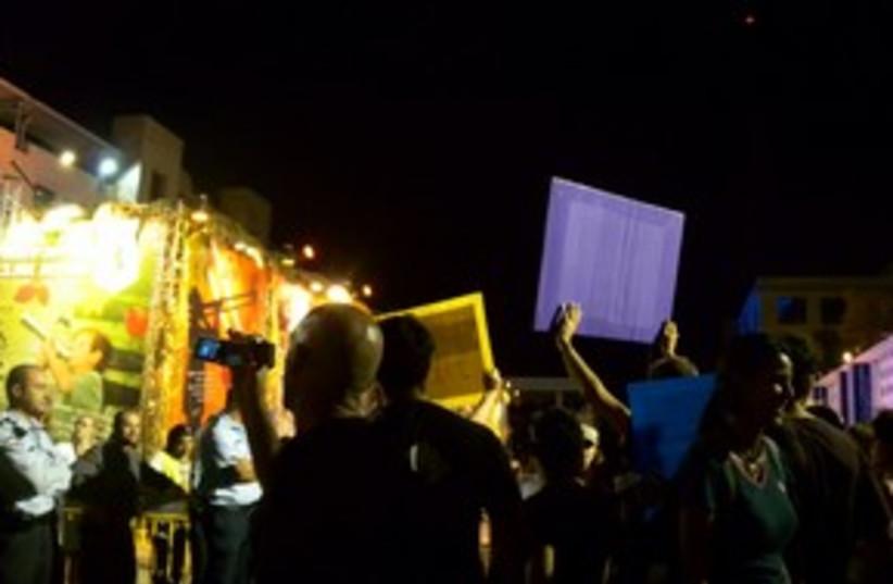 311_j'lem succa protest (photo credit: Melanie Lidman)