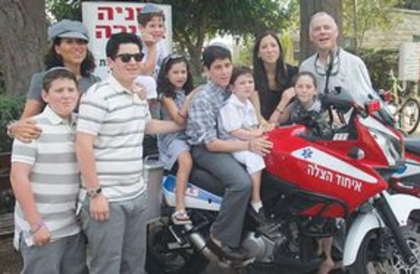 311_Low family bar mitzva (photo credit: Courtesy)