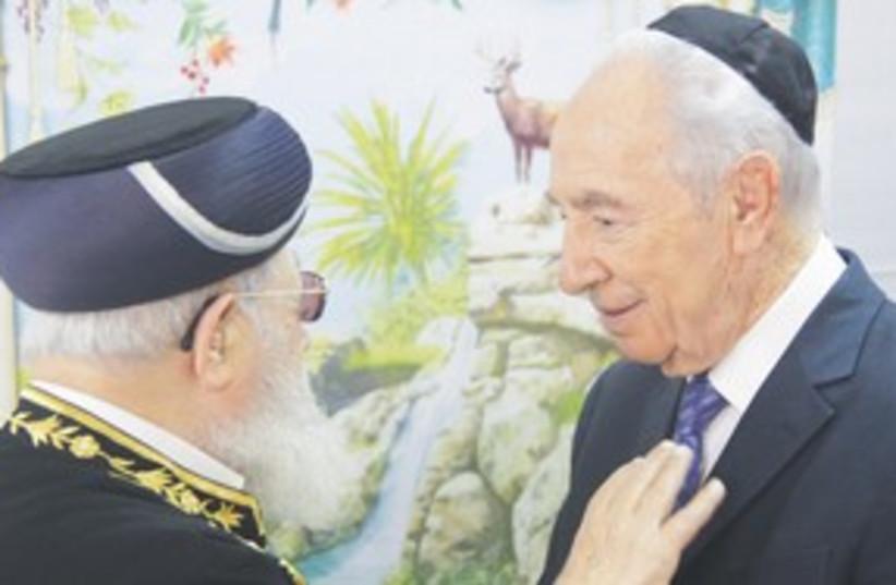 Peres and Yosef 311 (photo credit: Jossef Avi Yair Engel)