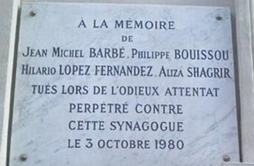 311_Copernic shul plaque (photo credit: Shimon Samuels)