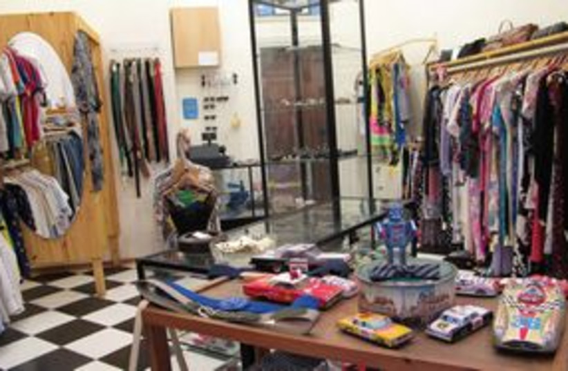 311_vintage store (photo credit: Alessandra Da Pra)