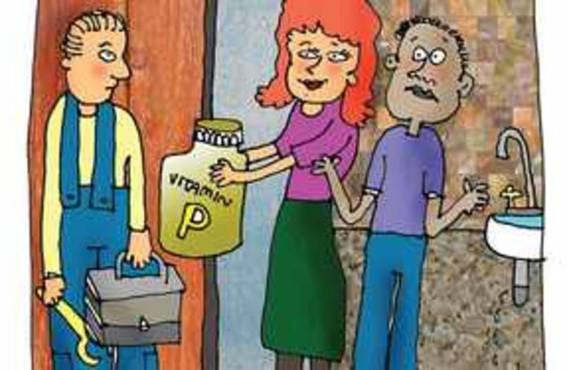 Vitamin P Cartoon (photo credit: Cartoon)
