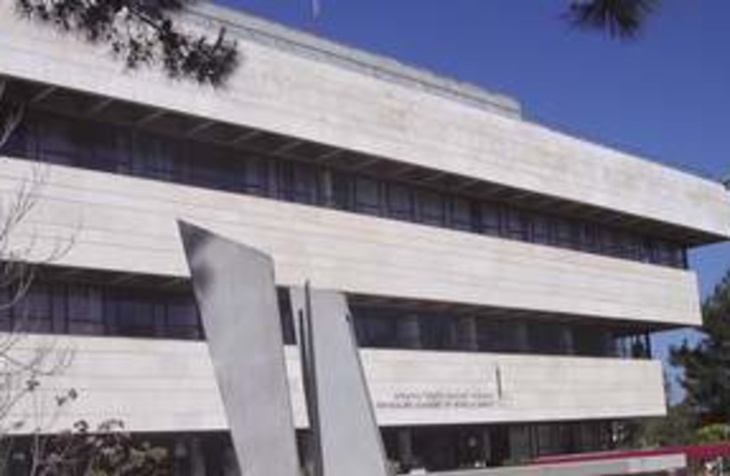 Jerusalem Academy of Music and Dance 311 (photo credit: Courtesy)