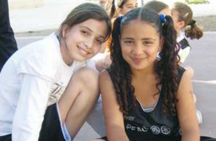 Peace players girls basketball 311 (photo credit: PeacePlayers)