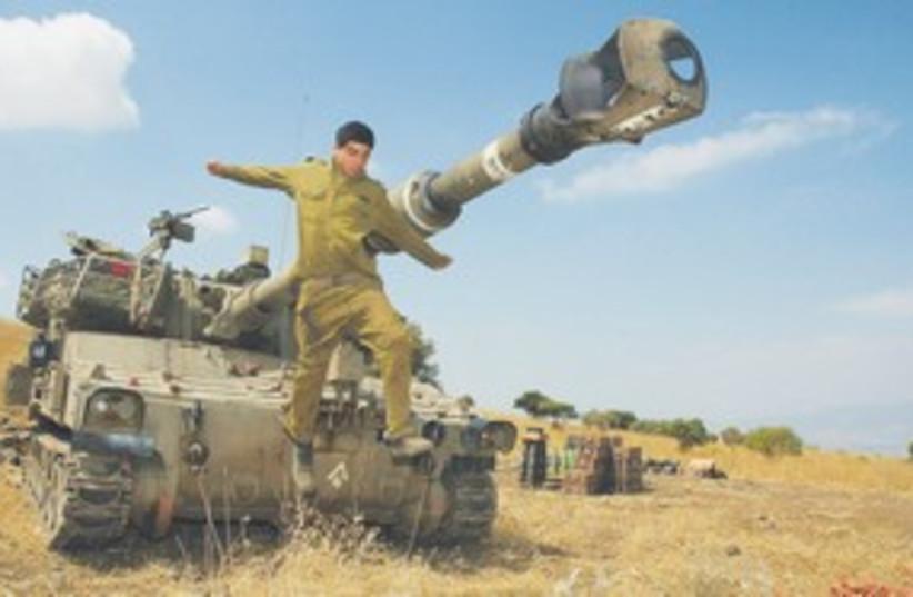 Artillery solder jumping 311 (photo credit: Eddie Gerald)