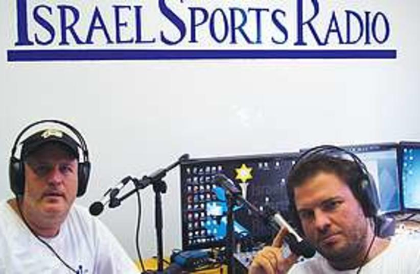 Israel Sports Radio (photo credit: Courtesy)