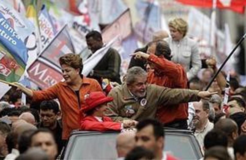 Da Silva Rousseff rally 311 AP (photo credit: Associated Press)