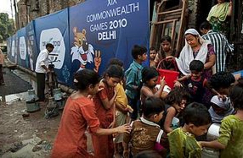 Commonwealth Games India (photo credit: Associated Press)