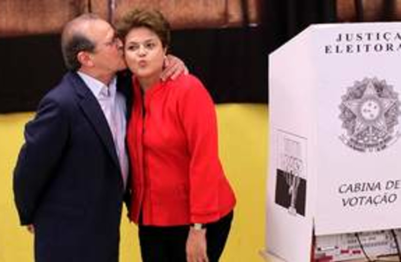 Rousseff 311 (photo credit: Associated Press)