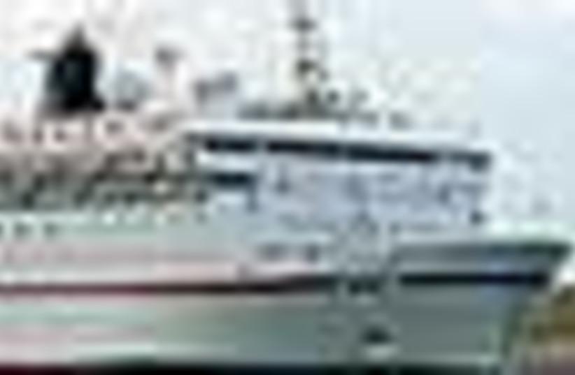 'Mirage' Yacht (photo credit: Courtesy of Yesh shipping)