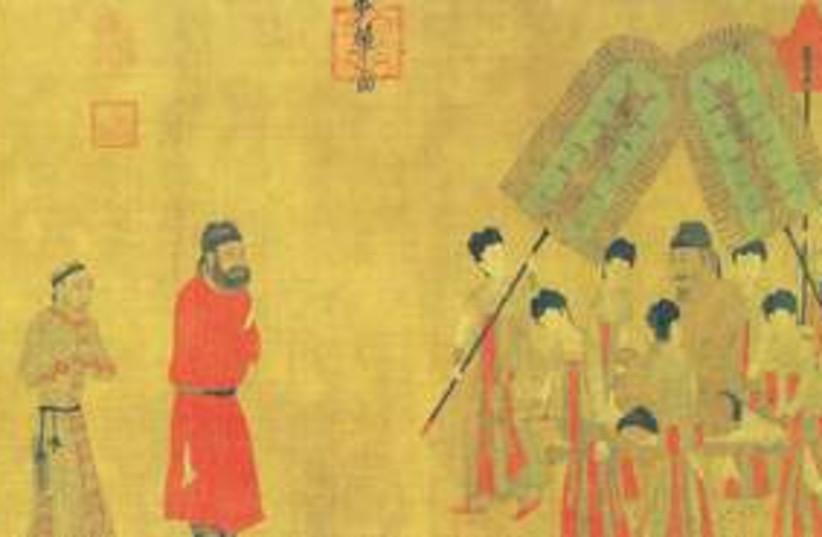 311_Tang Dynasty (photo credit: Yan Liben)