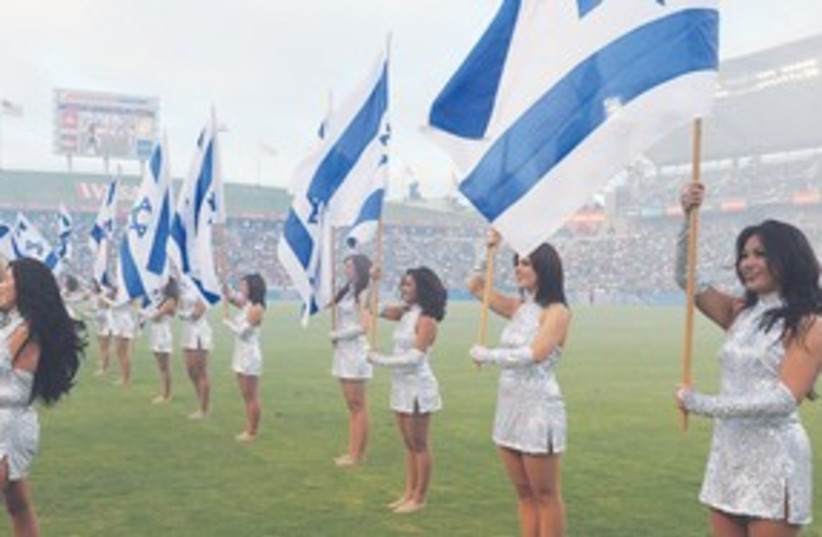 311_MLS Israel game flags (photo credit: Peter Halmagyi)