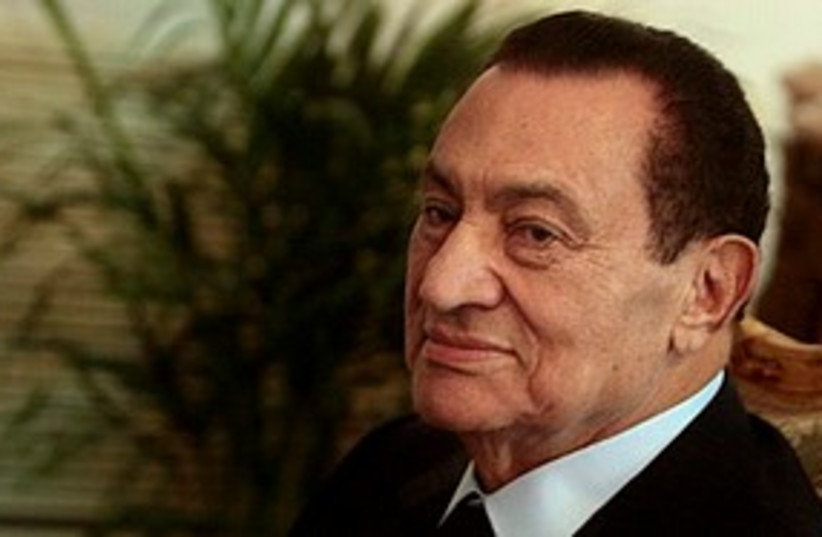 Hosni Mubarak (photo credit: ASSOCIATED PRESS)