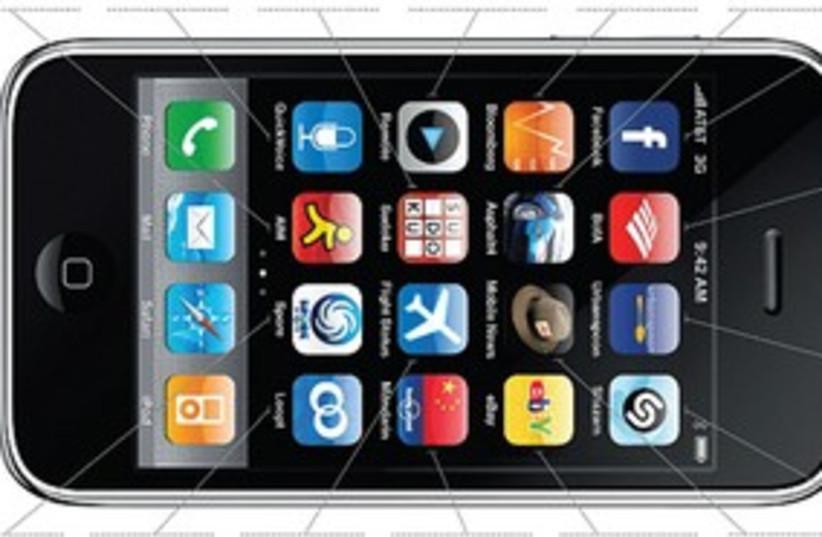 Iphone 311 (photo credit: digital.newzgeek.com)