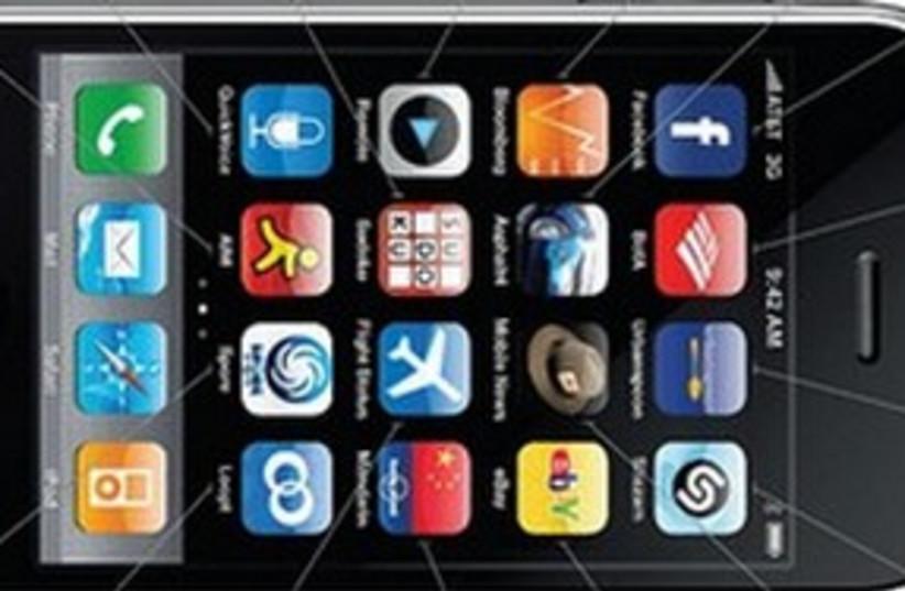 Iphone 1 311 (photo credit: digital.newzgeek.com)