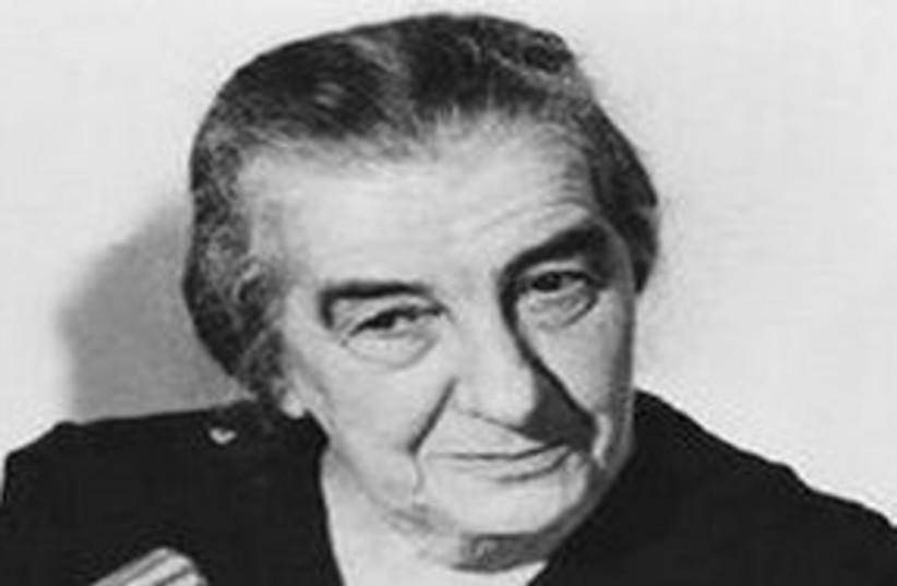 Golda Meir (photo credit: AP)