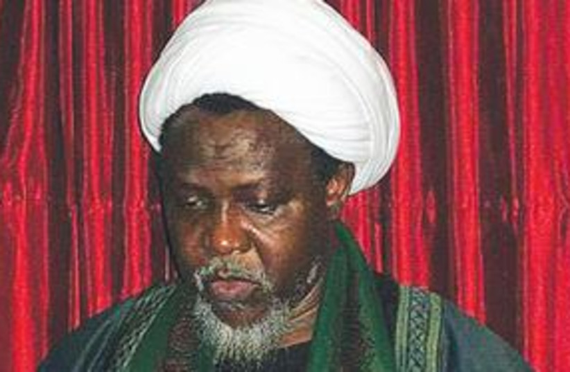 Nigerian preacher Sheikh Ibrahim Zakzaky 311 (photo credit: Courtesy)