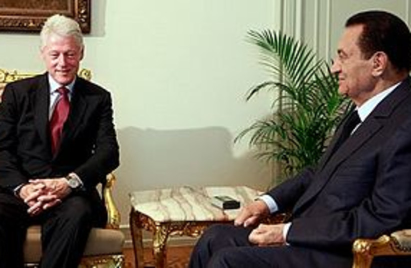clinton mubarak 311 (photo credit: AP)
