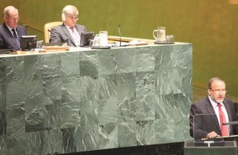 Lieberman UN 311 (photo credit: Associated Press)