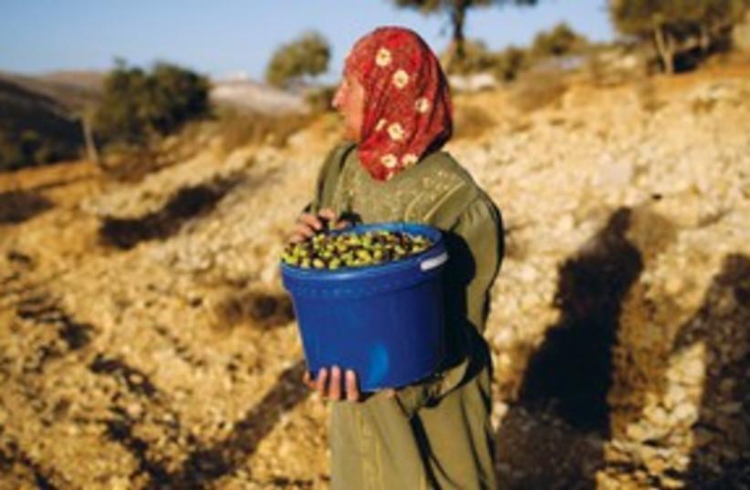 Palestinian Woman 311 (photo credit: ASSOCIATED PRESS)