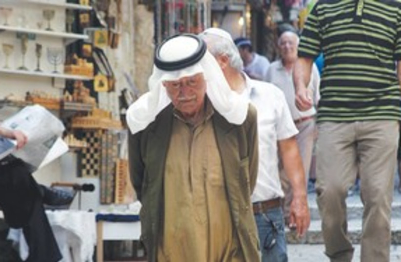 Traditional Arab 311 (photo credit: Marc Israel Sellem)