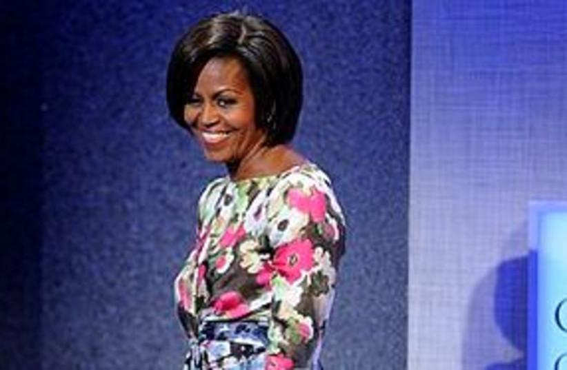 michelle obama 311 (photo credit: AP)