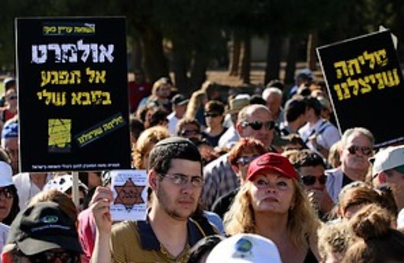 survivors march 298.88 (photo credit: Ariel Jerozolimski)