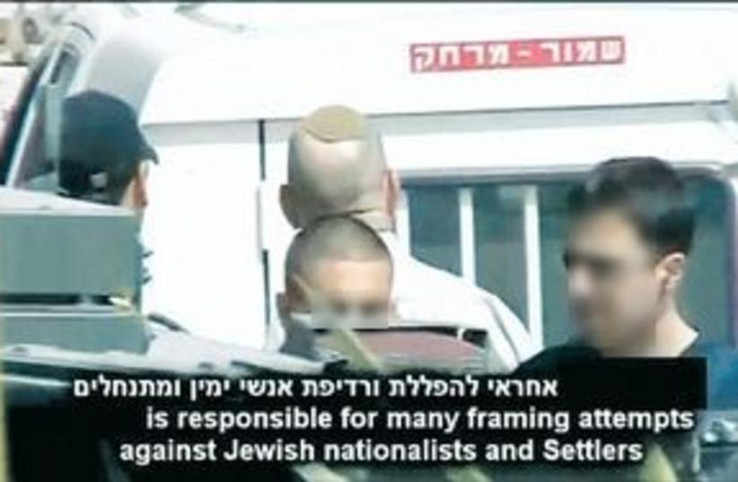 Shin Bet youtube image BLURRED 311 (photo credit: Courtesy)