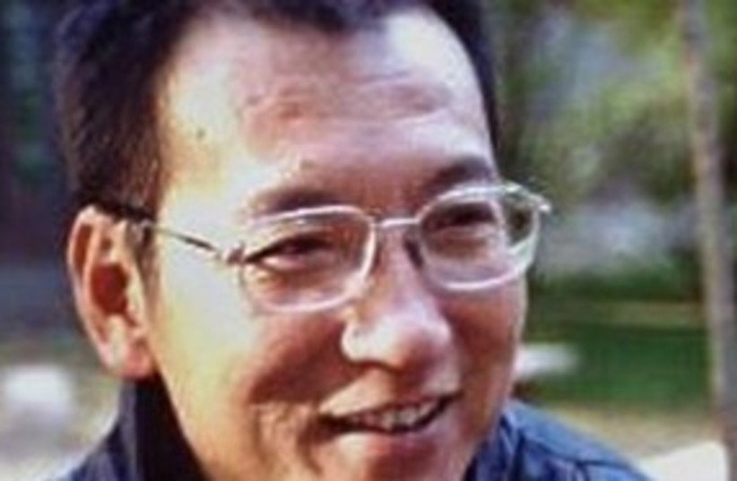 311_Liu Xiaobo Nobel Prize (photo credit: Associated Press)
