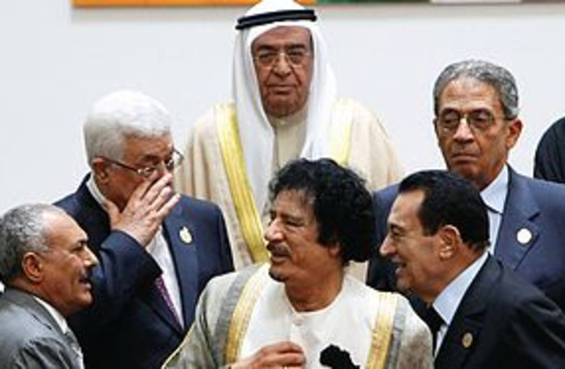 Arab League 311 (photo credit: AP)