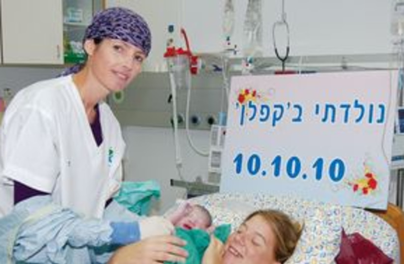 mother gives birth 10/10/10 311 (photo credit: Courtesy)