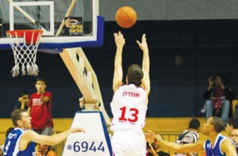 Basketball 311 (photo credit: BSL website)