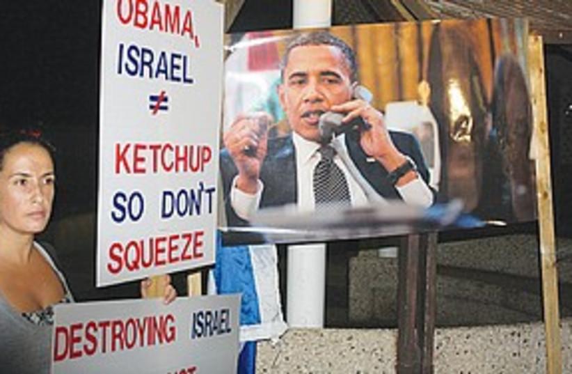 Obama protest (photo credit: Ben Hartman)