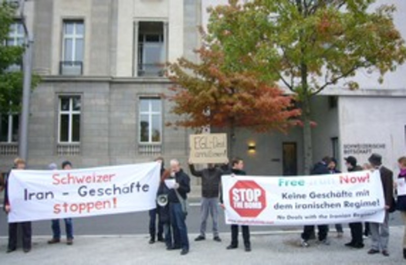 Protest against swiss iran sanctions 311 (photo credit: Private)
