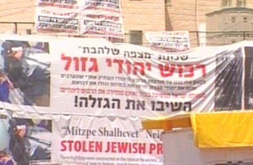 hebron market 298.88 (photo credit: Channel 10)
