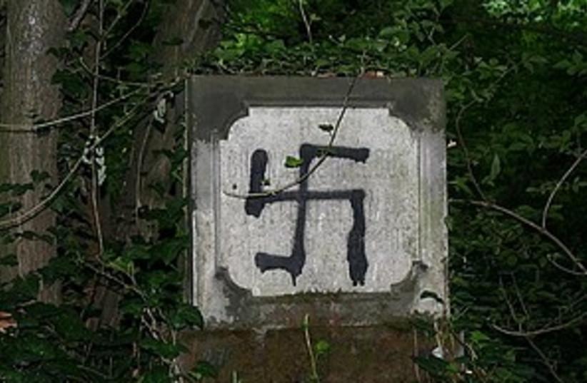 swastika 298.88 ap (photo credit: AP)
