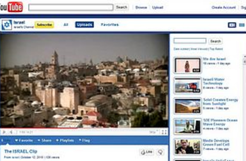 Foreign Ministry Youtube (photo credit: Screenshot)