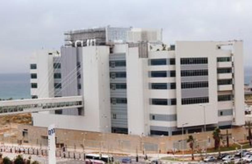 311_IBM Haifa building (photo credit: Courtesy)