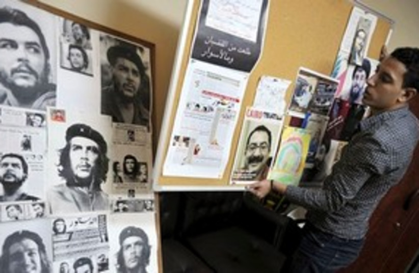 Egyptian media 311 (photo credit: AP Photo/Ahmed Gomaa)