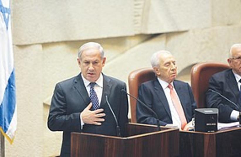 Netanyahu swears oath (photo credit: Marc Israel Sellem)