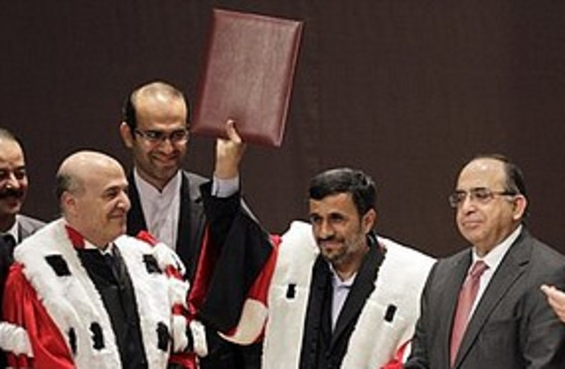 Ahmadinejad Lebanese university 311 AP (photo credit: Associated Press)