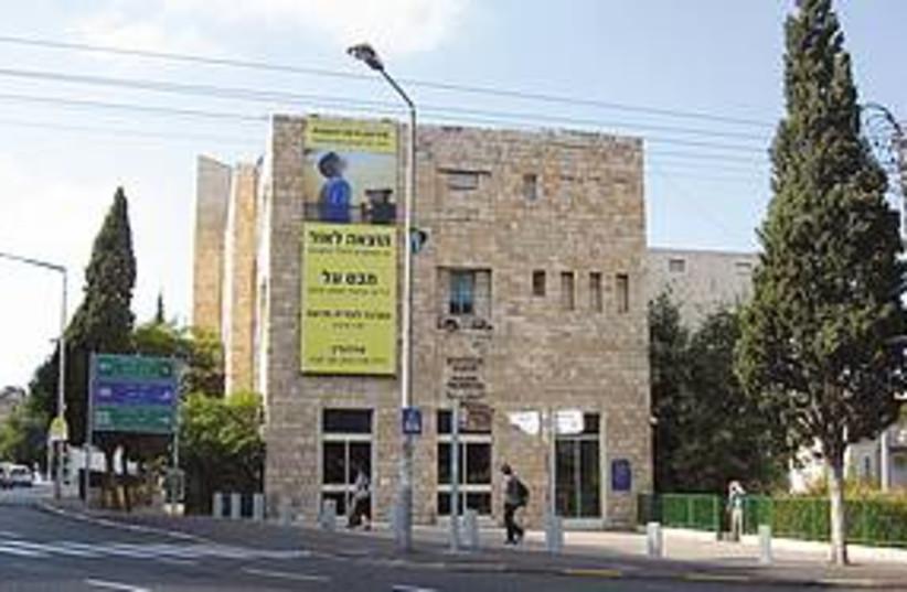 Haifa Art nuseum (photo credit: Courtesy)